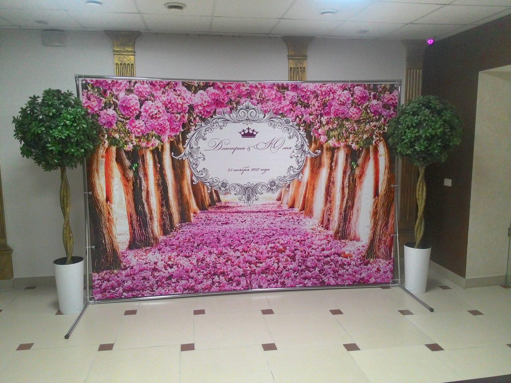баннер на свадьбу фото в москве