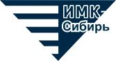 ИМК-Сибирь