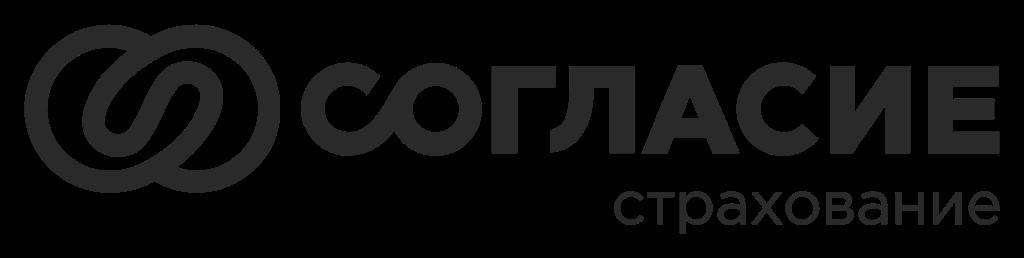 Согласие logo