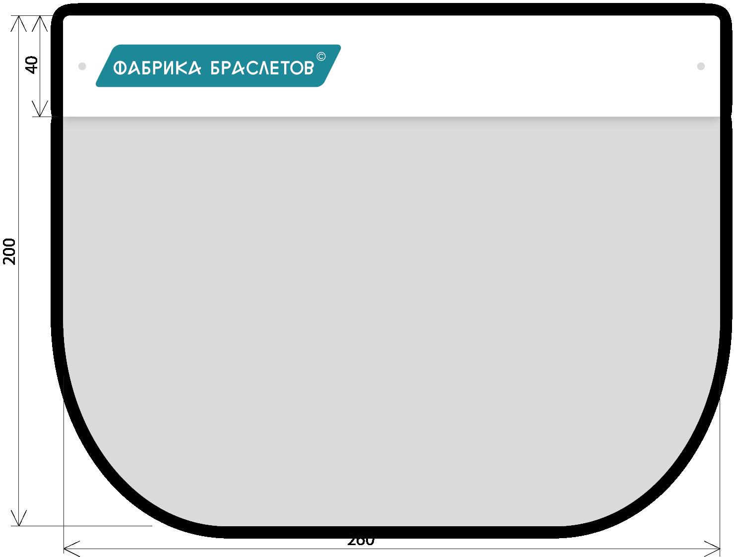 защитные экраны от ekran24.pro