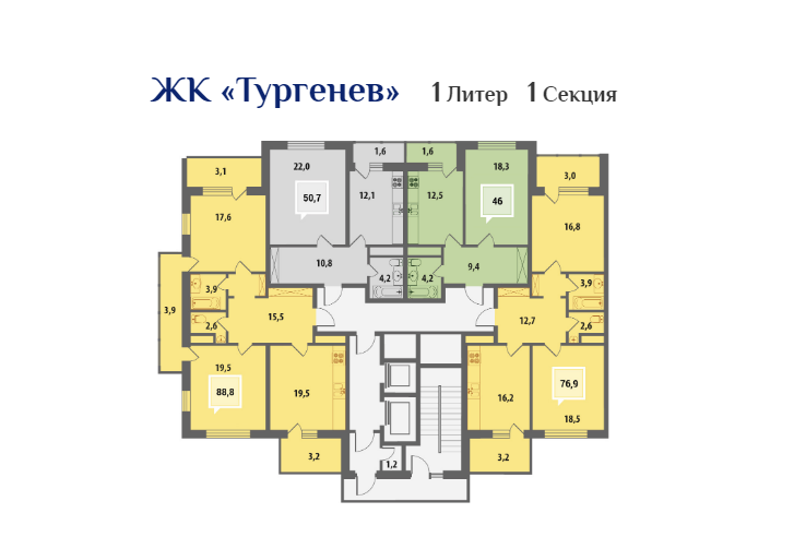 Планировки квартир ЖК Тургенев литер 1 секция 1