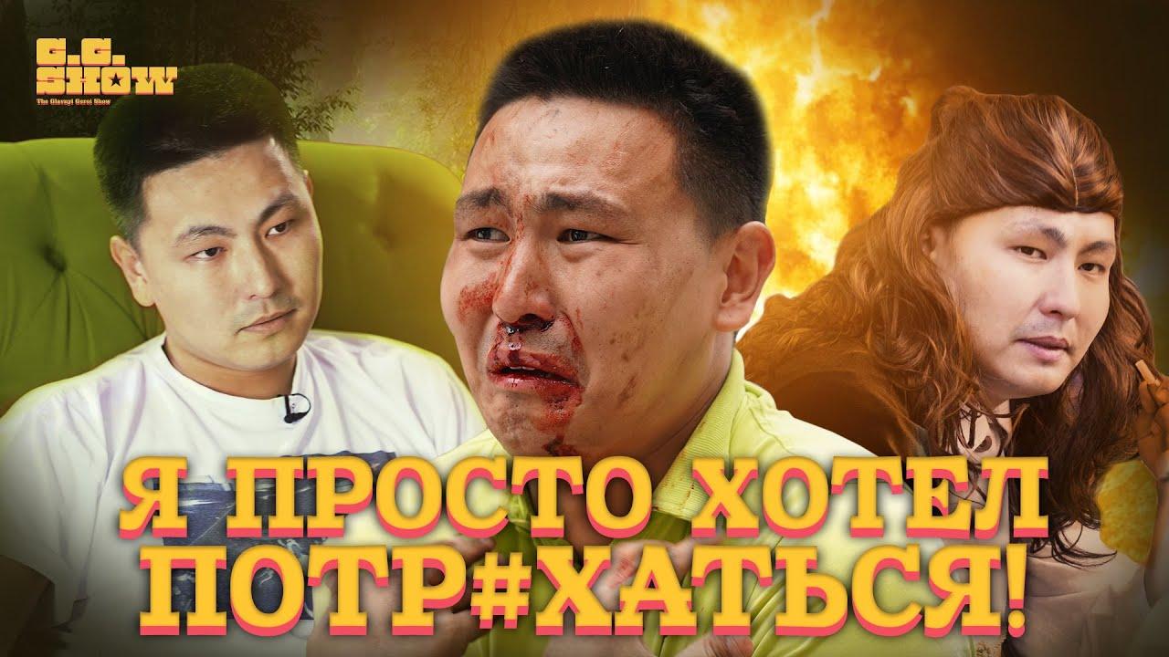 Ильяс Джапаров   Не пацанские истории