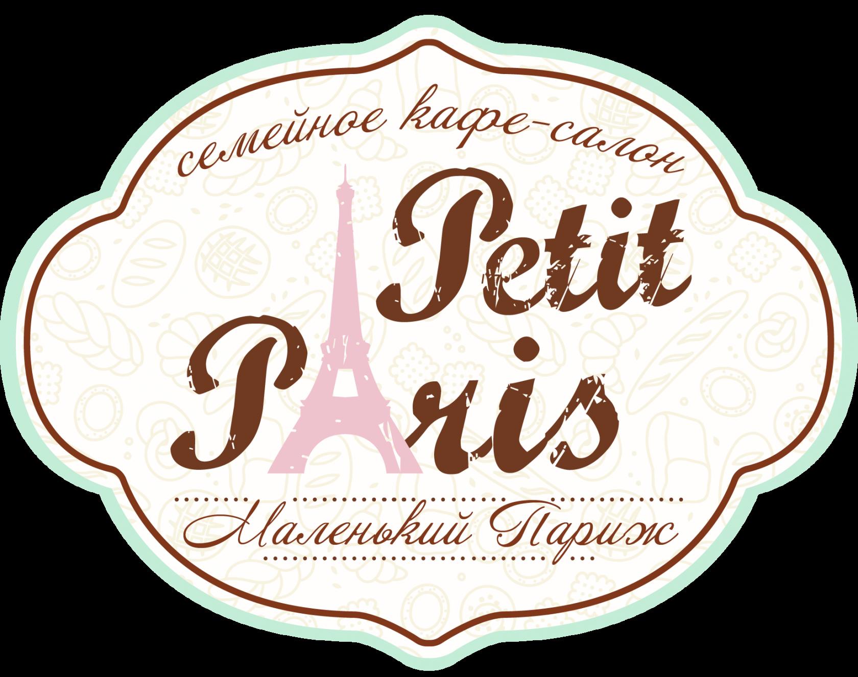 APetitParis