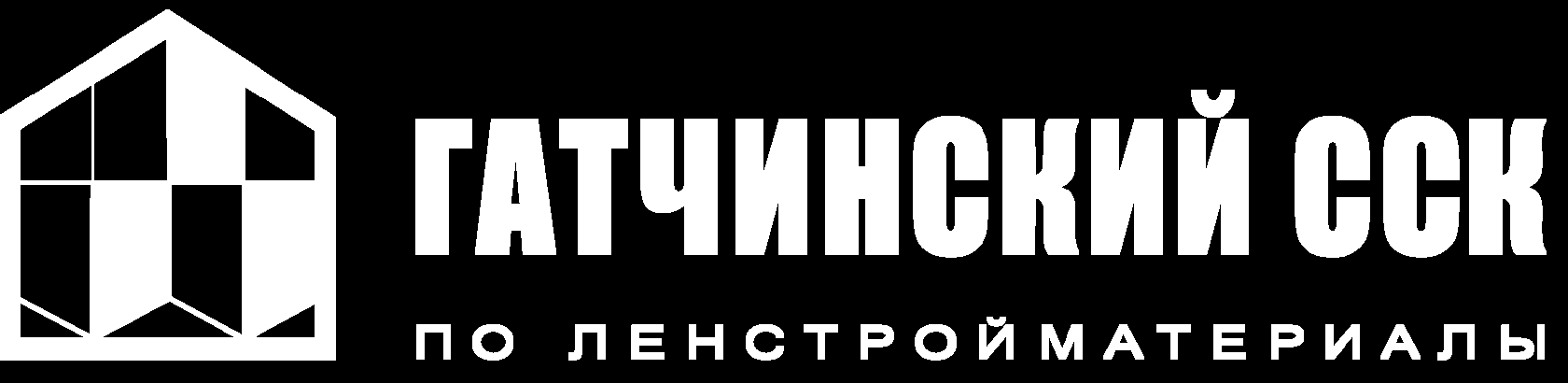 """АО """"Гатчинский ССК"""""""
