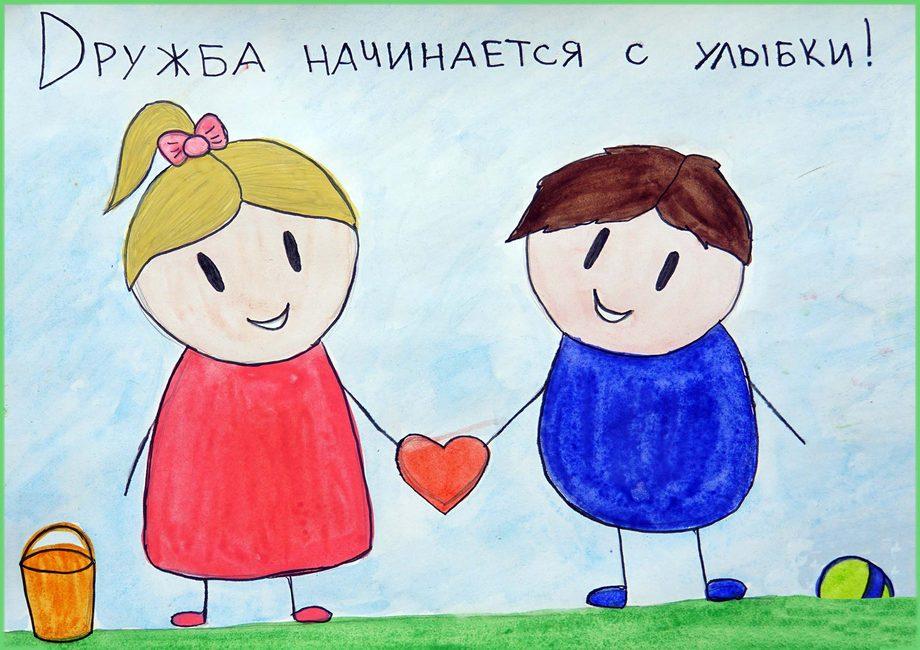 Картинки про дружбу для детей с надписями