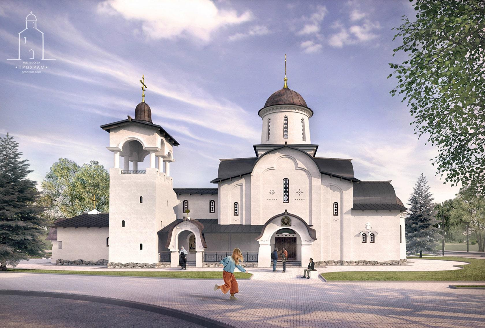The Church in honor of the Annunciation of the Blessed Virgin Mary, orthodox church project, sacred architecture, sketch design, chapel project