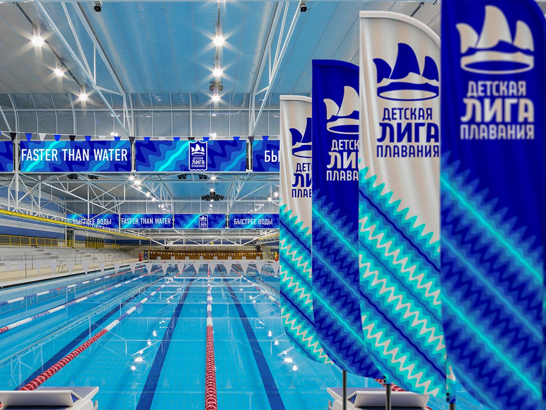 Производство спортивного оборудования для Детской Лиги плавания г.Кемерово