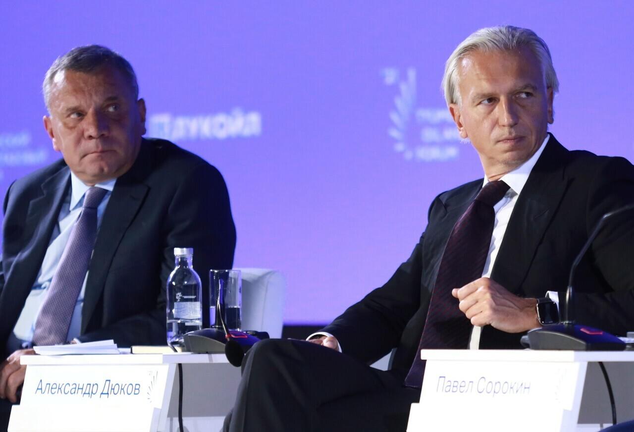 Российский ТЭК встречает новую реальность