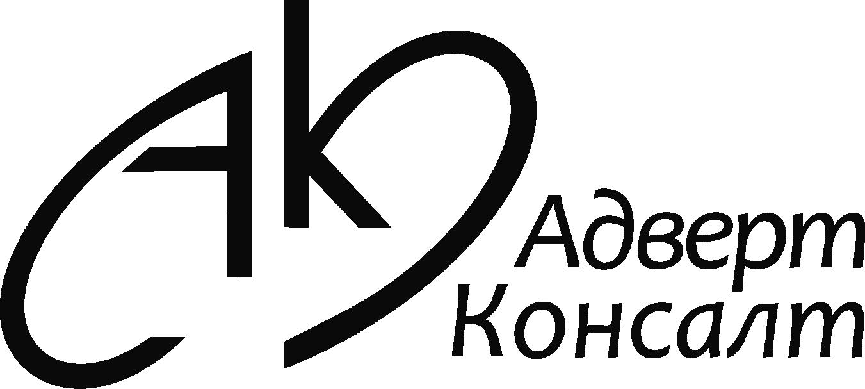 Адверт Консалт