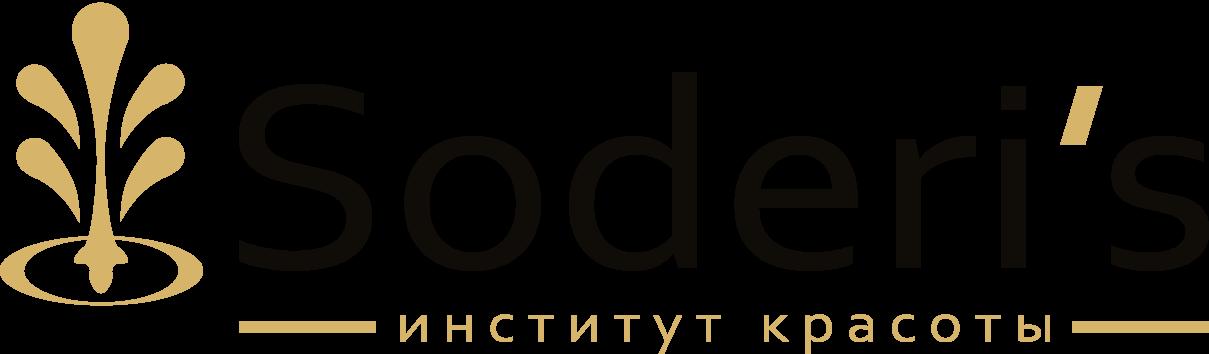 SODERI'S  на Киевской