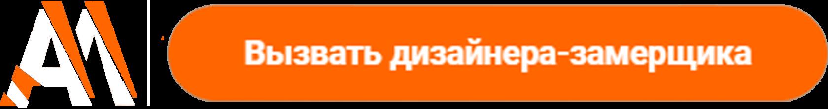 Арт Мебель Кухни на заказ в Краснодаре с 2008г