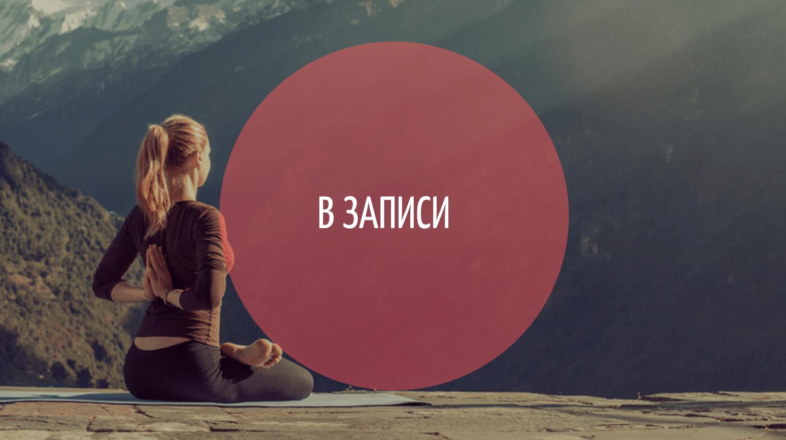 Леонид Герасьянов Трансформация негатива энергию Вашей цели