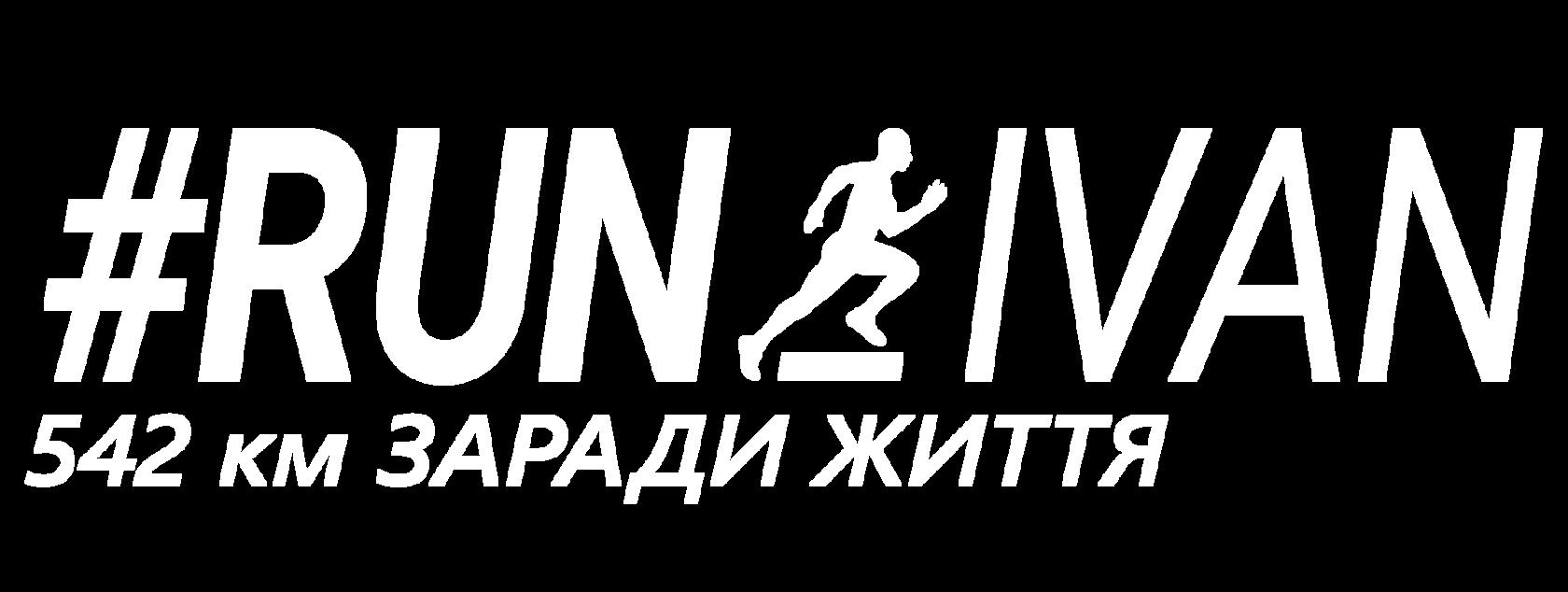 #RUN _IVAN