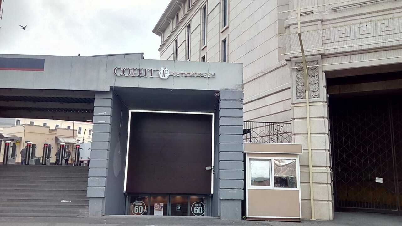 Дополнен ранее сданный комплекс вывесок сети кофеен на Московском вокзале в Питере