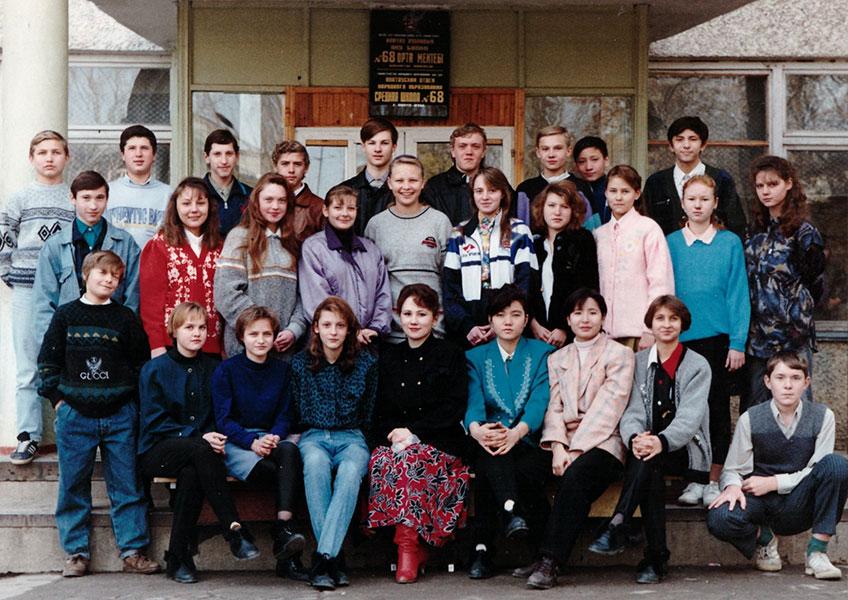 1995 год 9 А