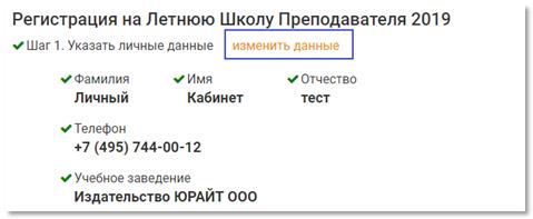 тест системы