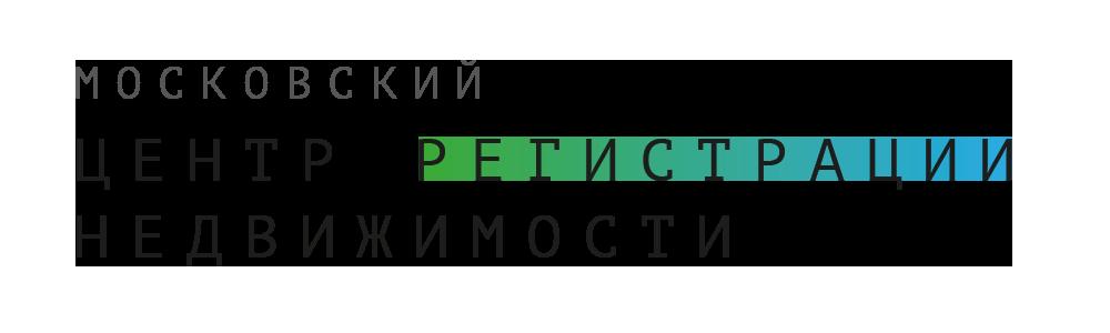 Московский центр регистрации