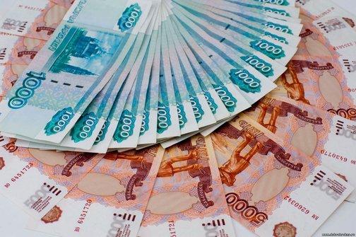 финансовая организация помощь получения кредита как получить материнский капитал на строительство дома своими силами 2020