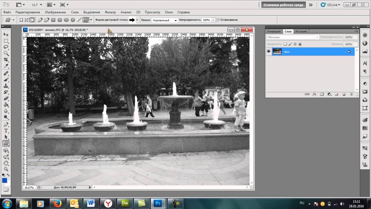 Как сделать слой черно белым в фотошопе