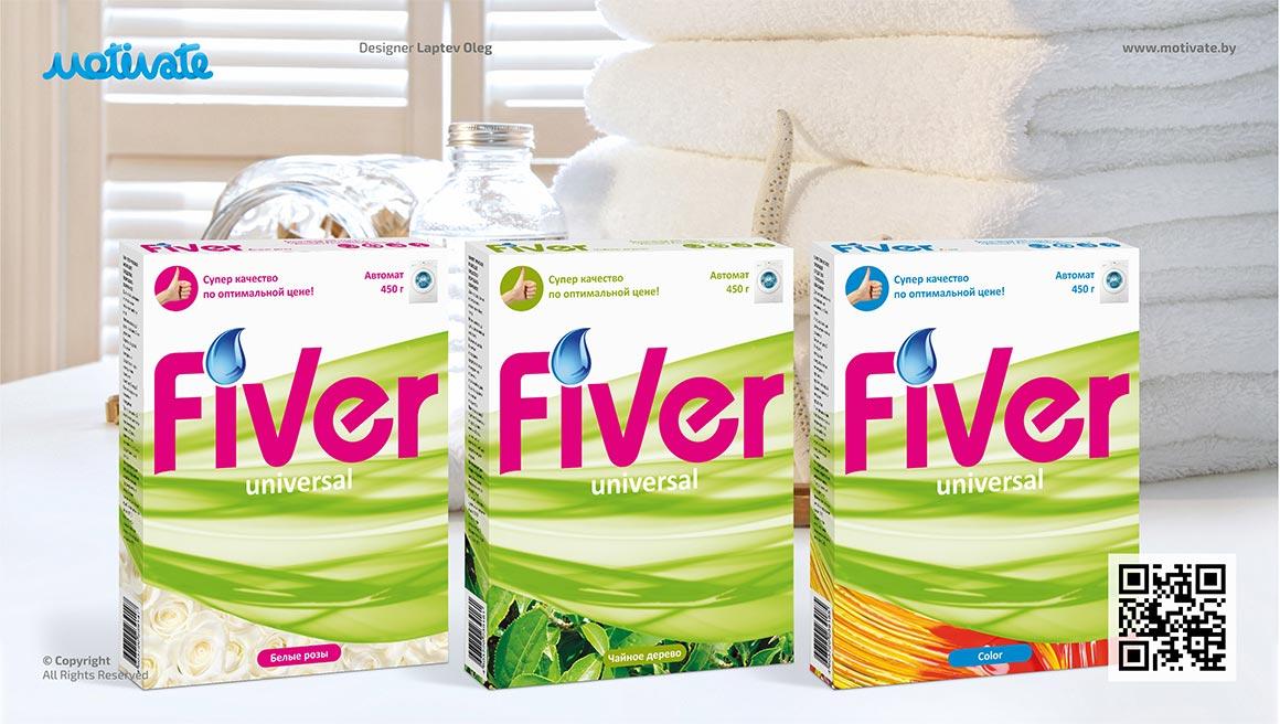 Дизайн упаковок стиральных порошков «Fiver»