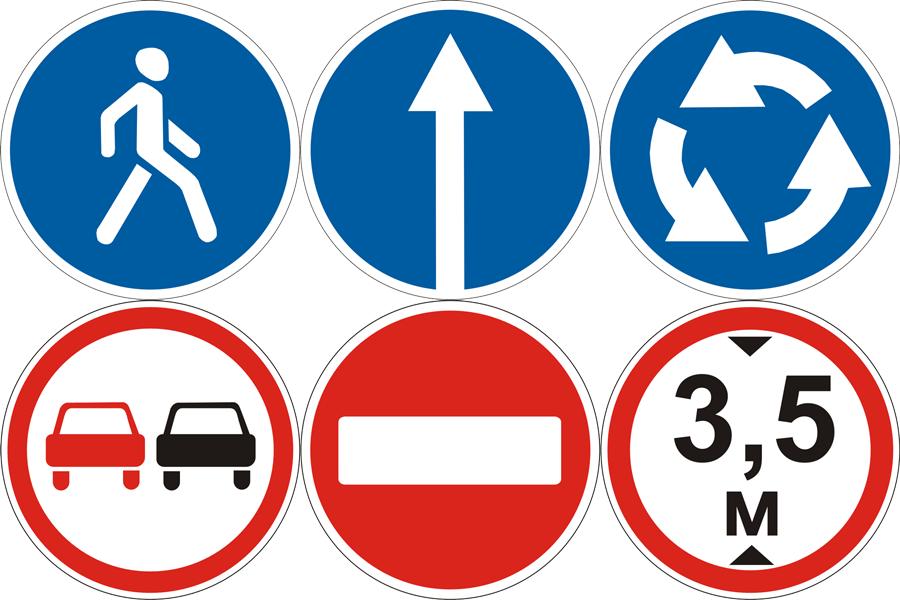 Как запомнить дорожные знаки по форме