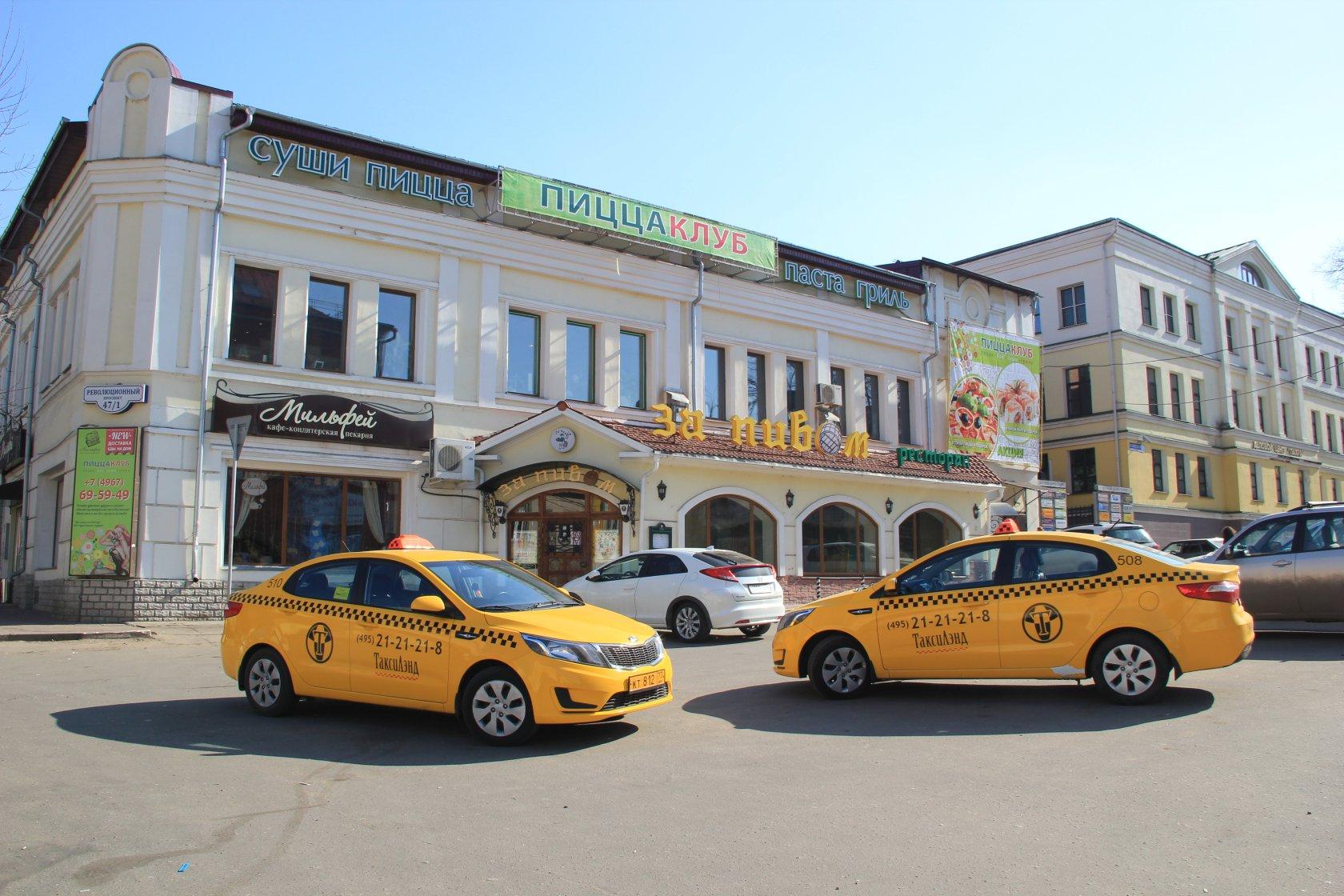 работа водителем в такси убер в москве