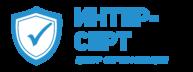 https://inter-sert.ru/