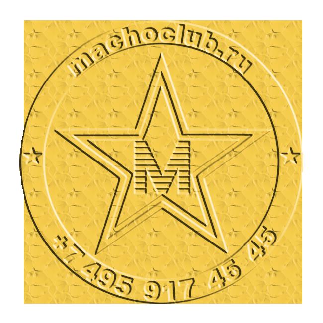 Machoclub