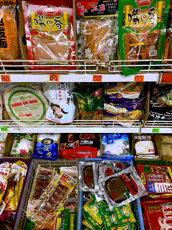 Китайский рынок, Владивосток