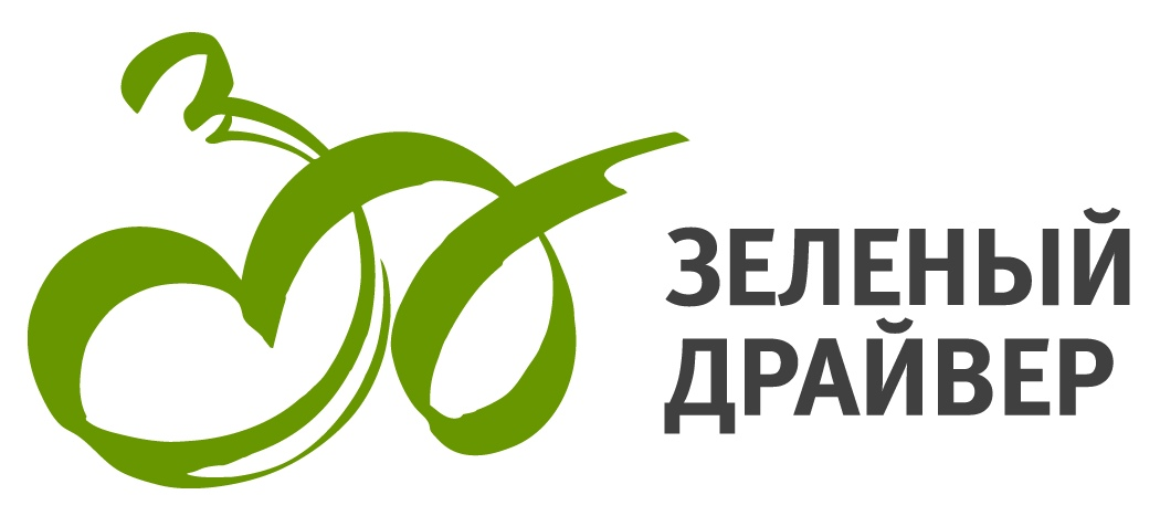 Зелёный драйвер