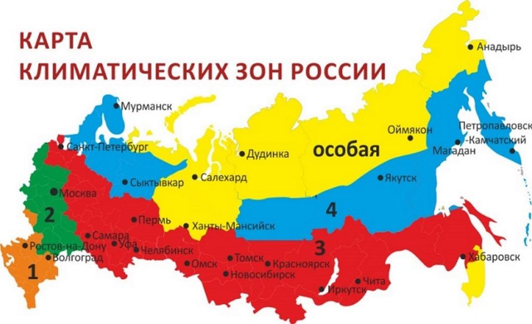 В России насчитывается 4 основных климатические зоны и одна особенная