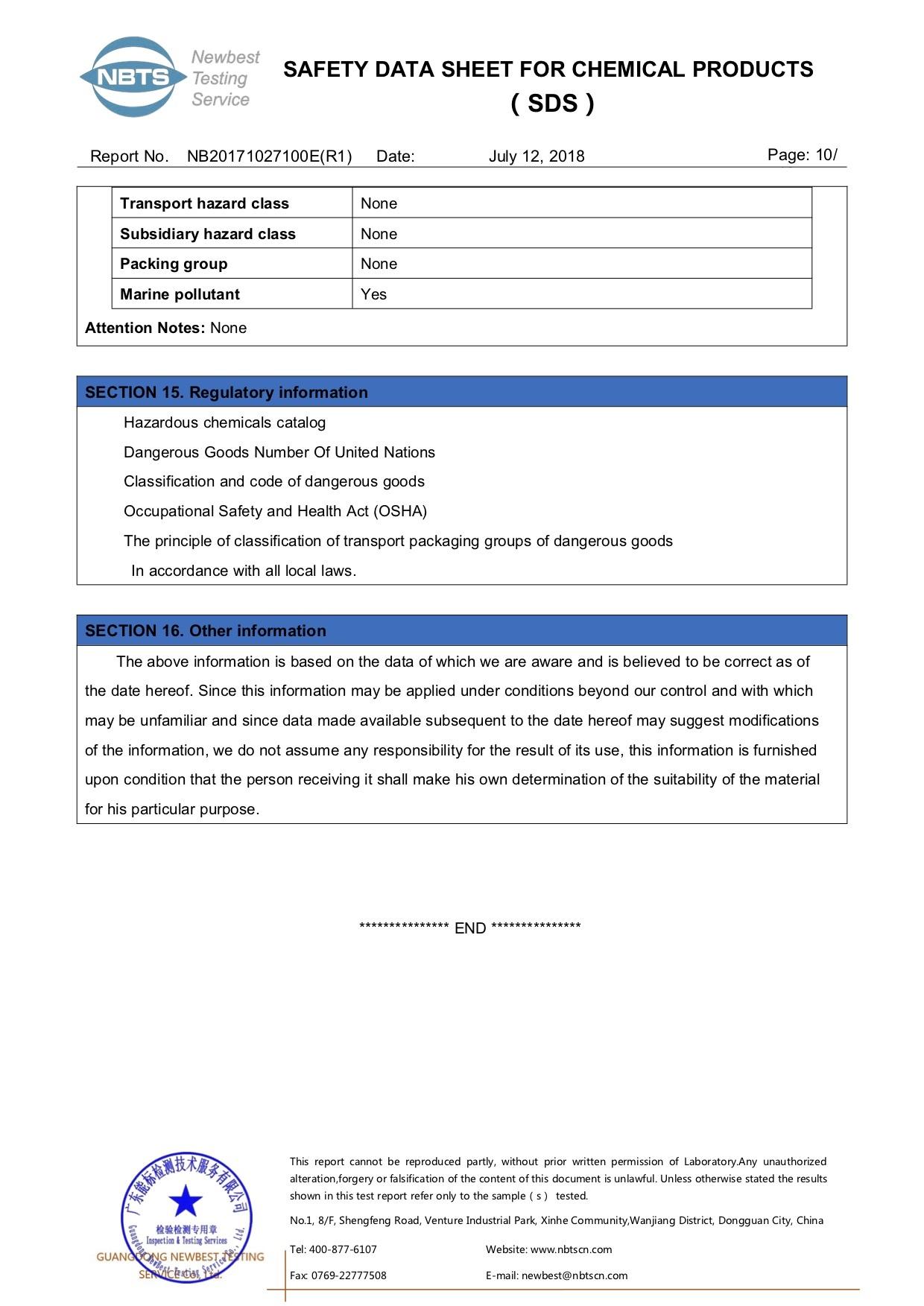 ANYCUBIC Паспорт безопасности химической продукции