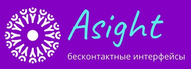 Asight