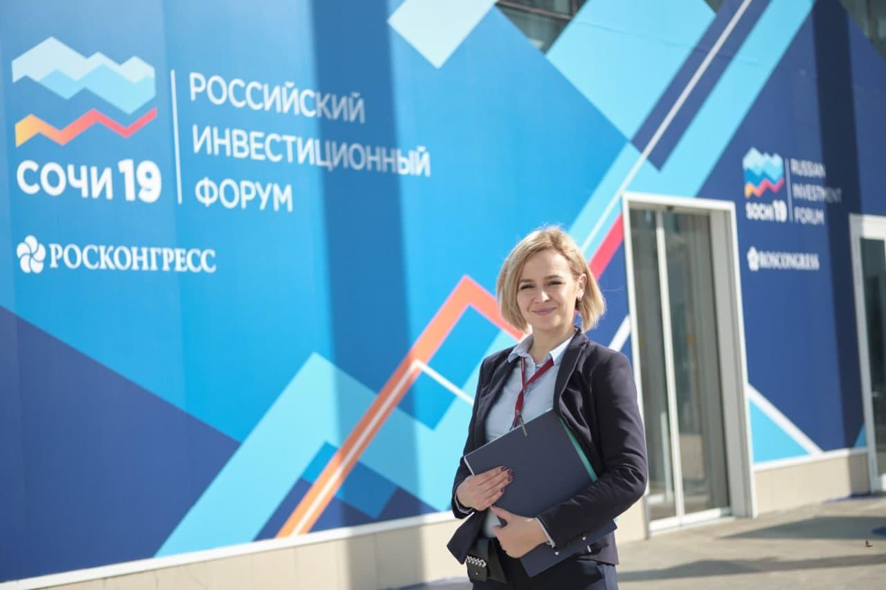 На российском инвестиционном форуме в Сочи Елена представляла LVR — компания в течение нескольких лет была партнером организации
