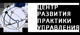 АНО НПО ЦРПУ