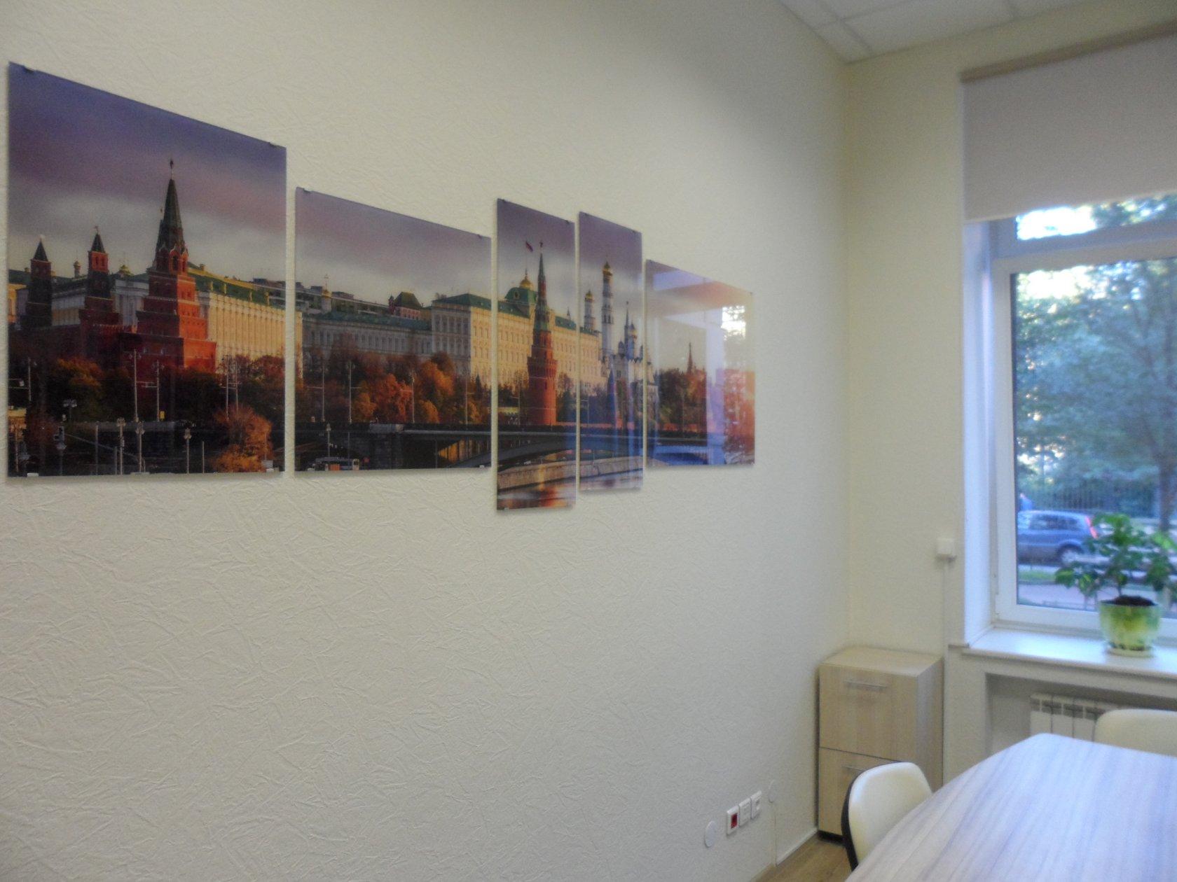 постеры в кабинет руководителя на стену объявления аренде квартир
