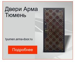 Реклама входных дверей в РСЯ