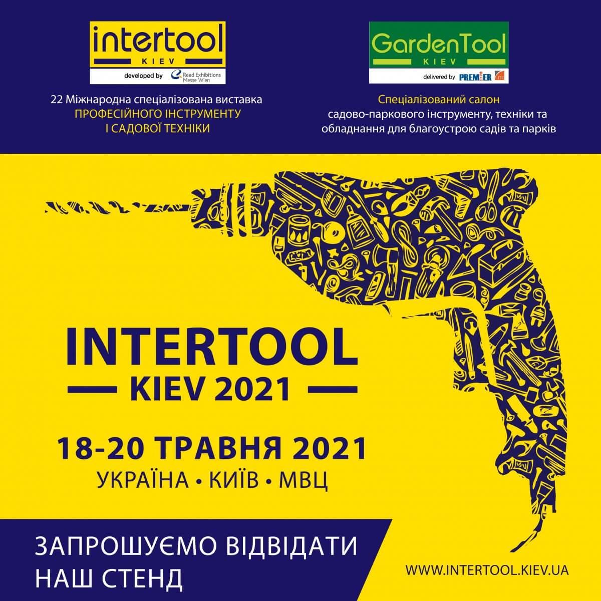 Intertool Kiev 2021