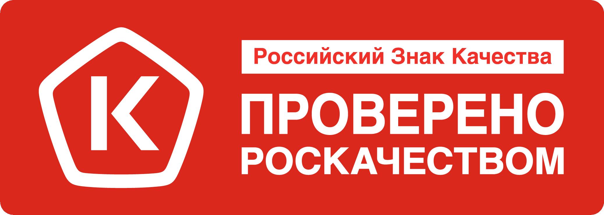 российский знак качества фото жителям удалось поймать