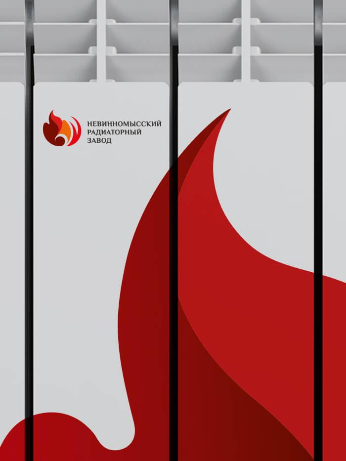 Пример логотипа - радиаторный завод