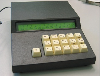 Старая версия терминала Medap-T
