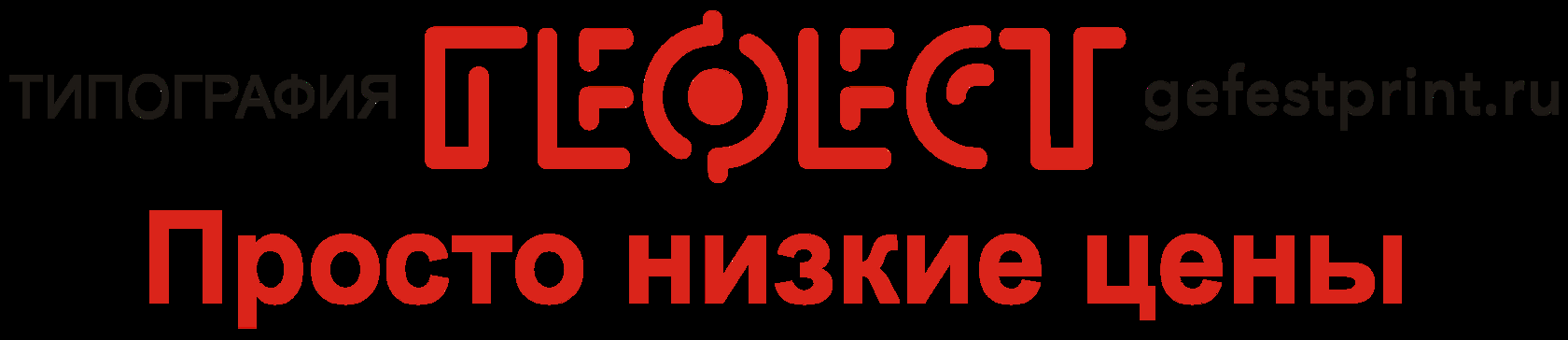 "Типография ""Гефест"""