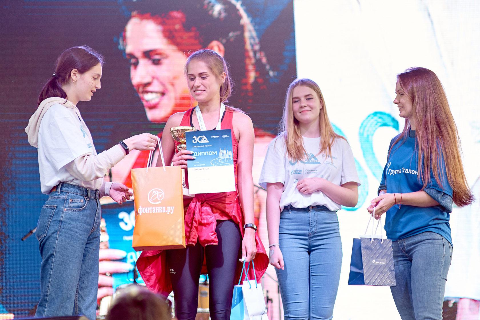 Специальный приз для полумарафонцев вручает Ксения Савчук - Директор департамента корпоративных коммуникаций и PR АО «ГК «Эталон»