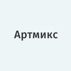 (c) Artmix.ru