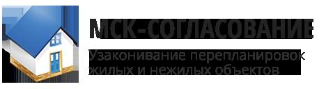 МСК-Согласование