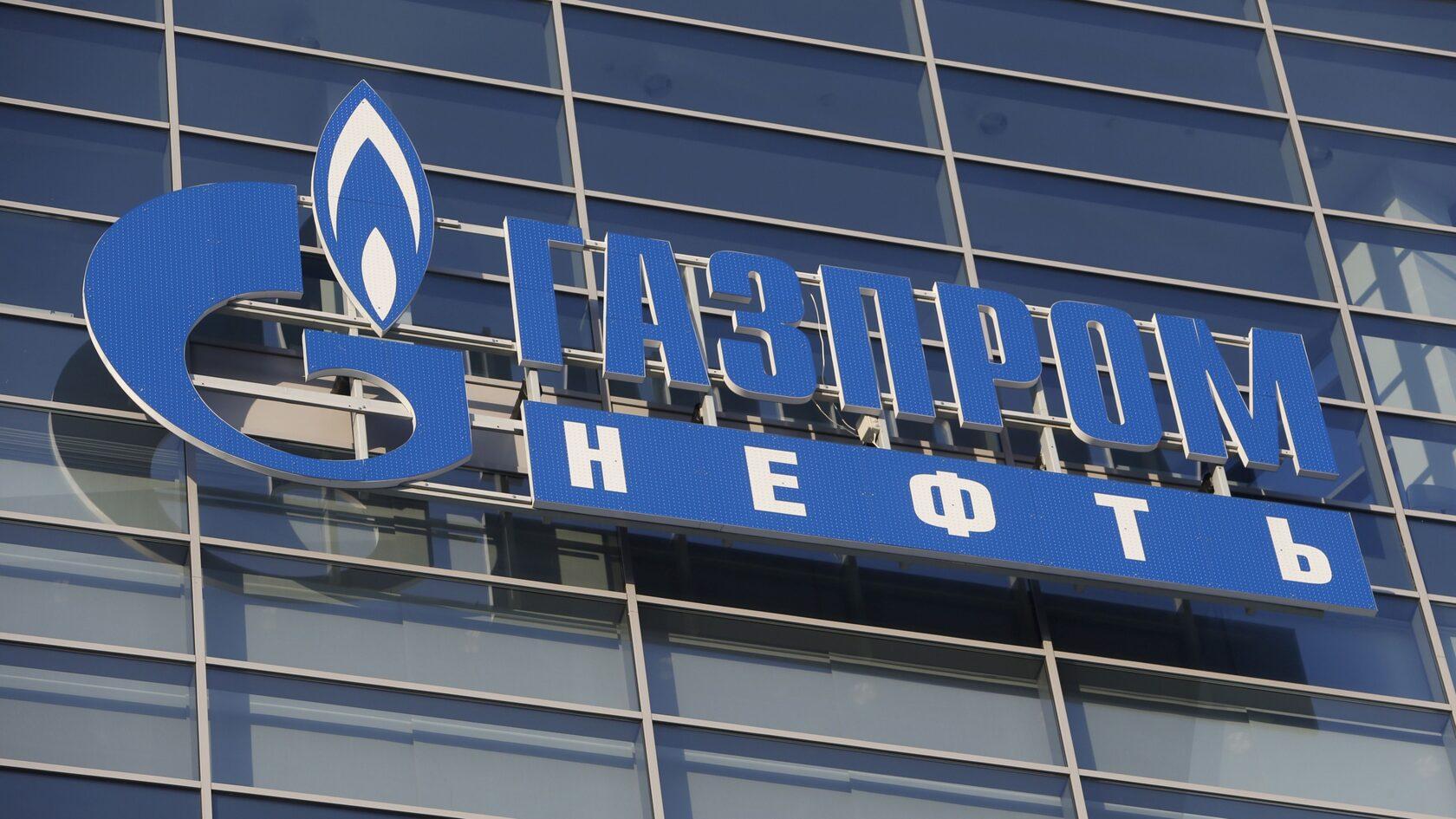Газпром нефть - Официальный спонсор RAO/CIS Offshore 2021