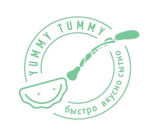 Yummy Tummy Home