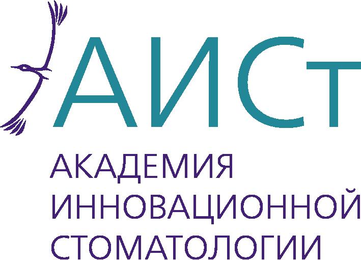 Академия АИСт