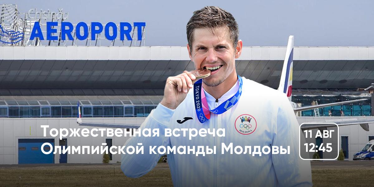 встреча сергея тарновского олимпиская бронза