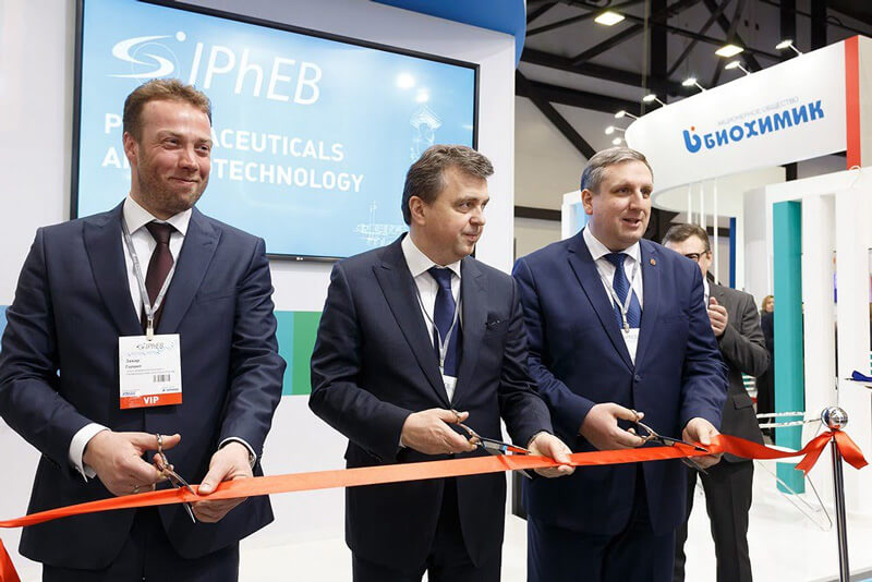 IPhEB Russia otkritie vistavki